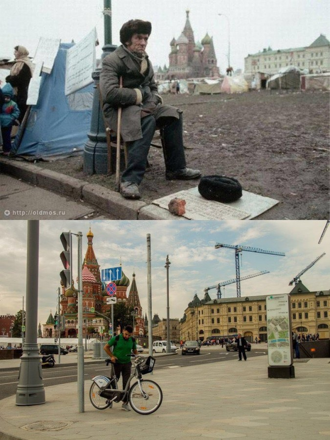 ельцинская демократия и путинская диктатура