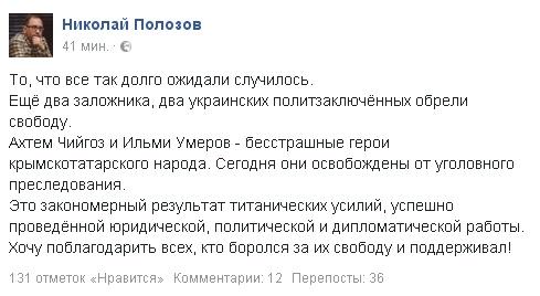 сказки Полозова
