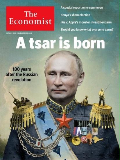 обложка The Economist 2