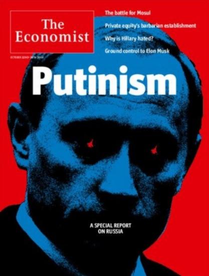 обложка The Economist 1