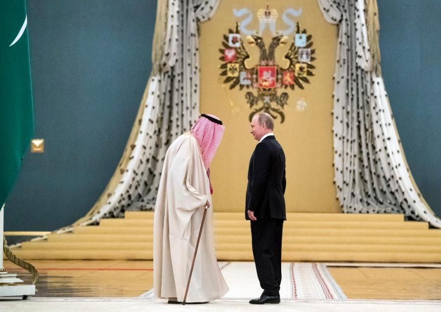 Главтролль и король