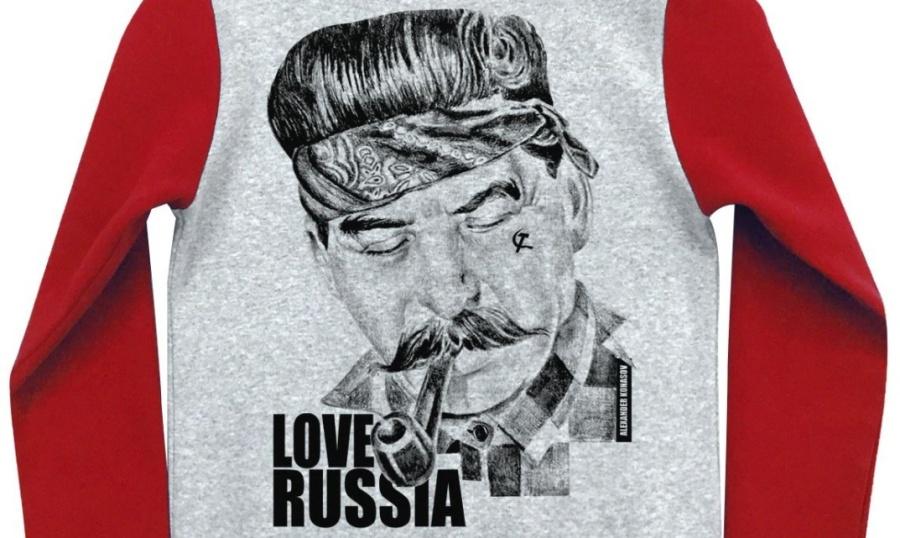 кофта со Сталиным