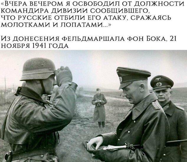русские отбили атаку