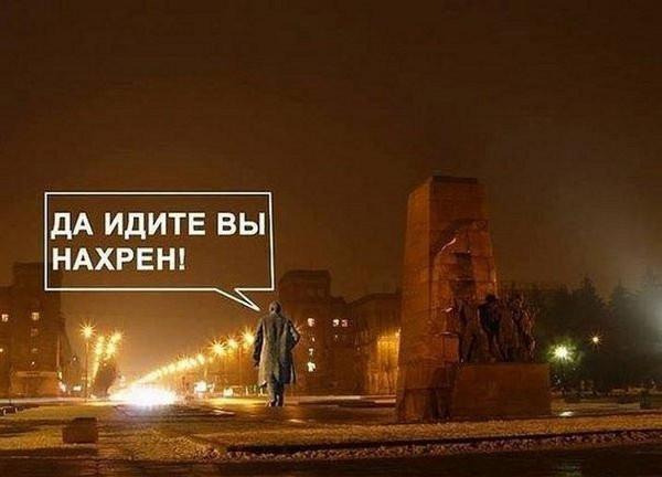 Ленин устал, Ленин уходит
