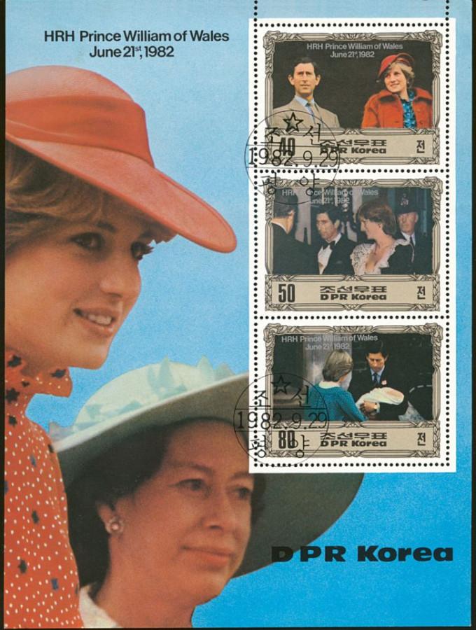 марки КНДР с принцессой Дианой