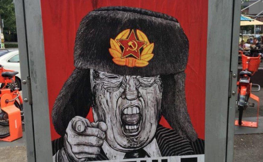 товарищ Козырев
