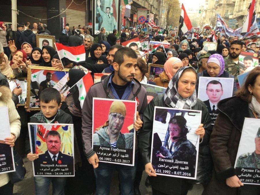Бессмертный полк в Сирии