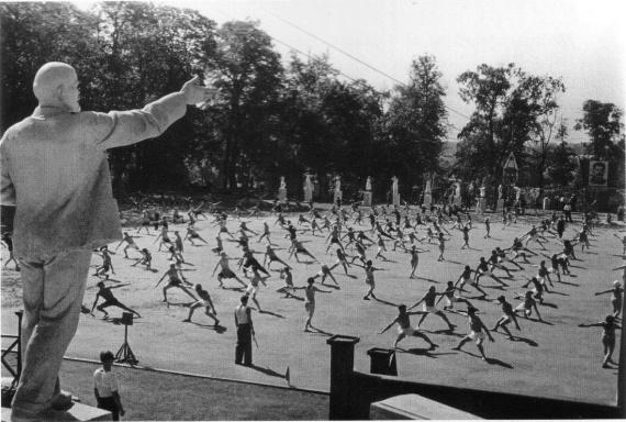 В московском парке_1938_Фото Э. Евзерихина