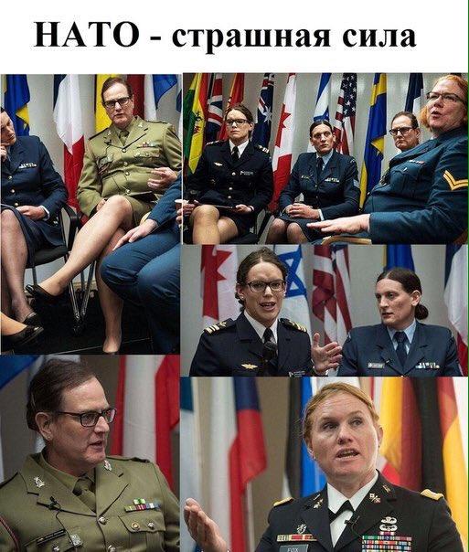 страшная сила НАТО