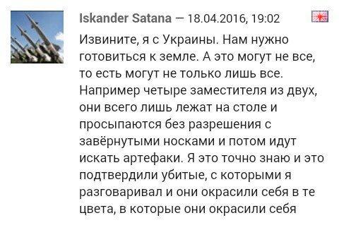 извините, я с Украины