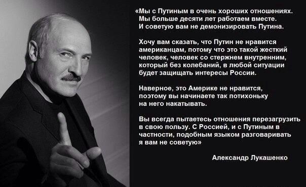 цитата от Бацьки