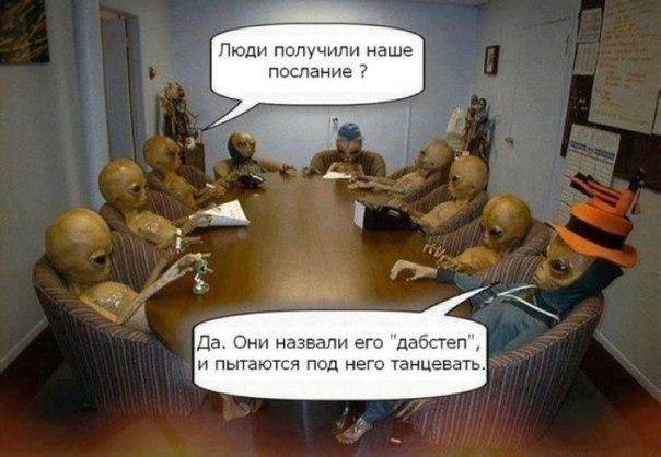 дабстеп
