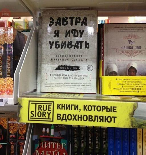 библиотека ИГ