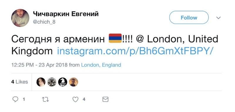 армяне_1
