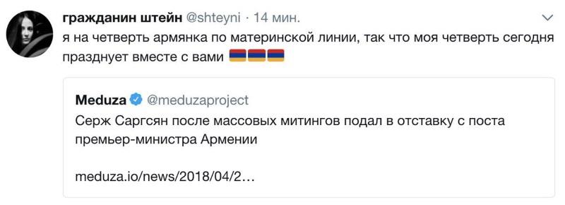 армяне_2