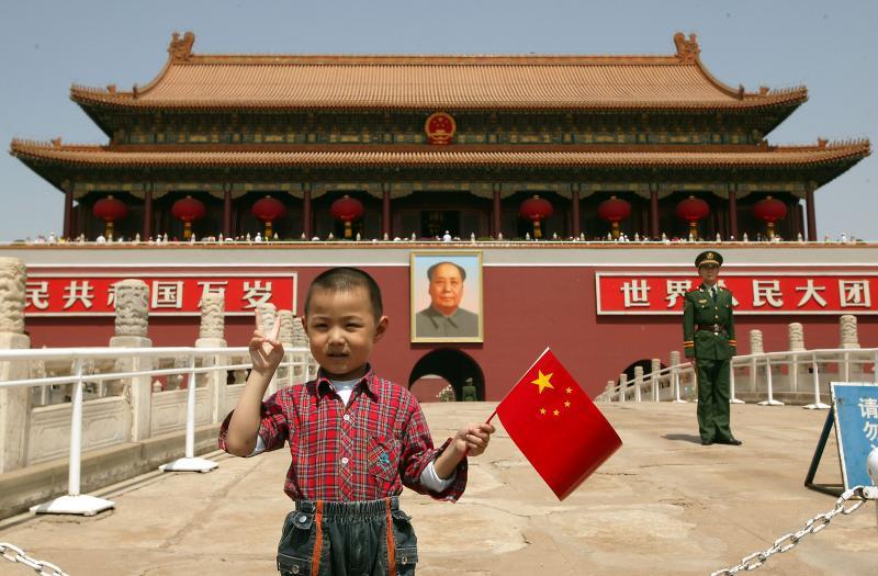 мавзолей Мао