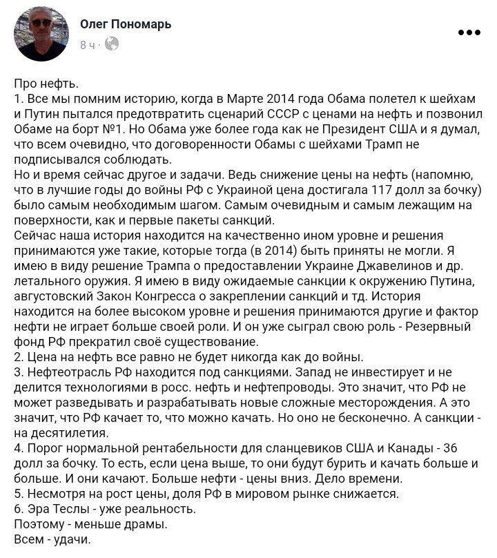 нефть_2