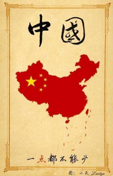 карта Китая_1
