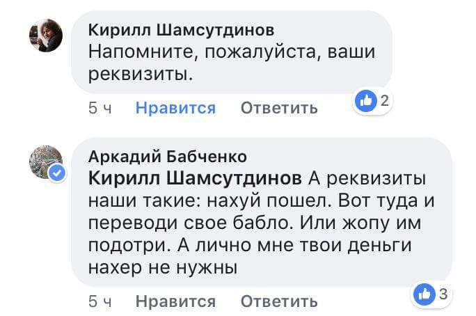 Бабетта_2