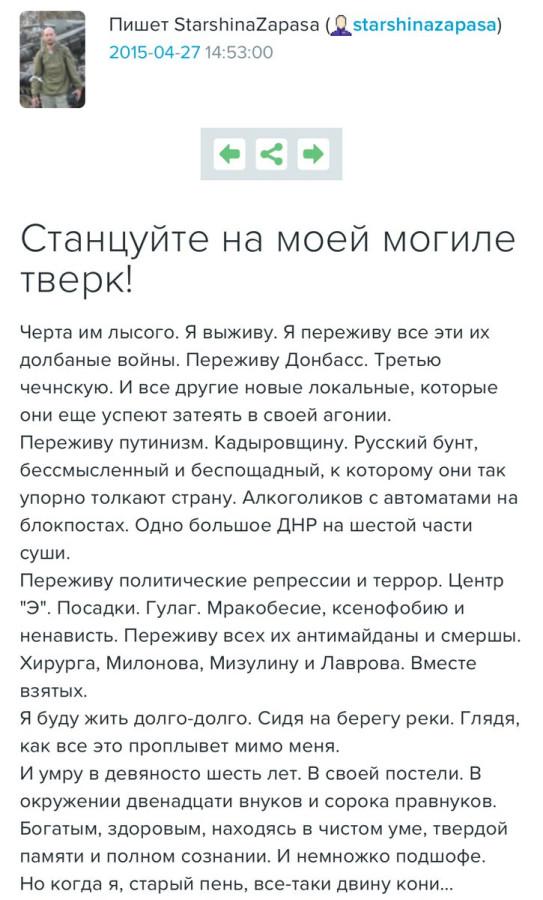 Бабетта_3