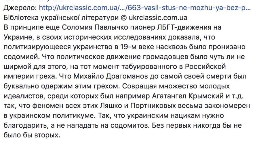 содомиты_2