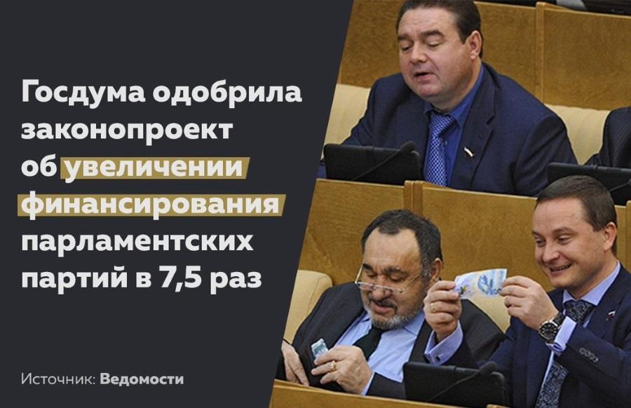 бюджетные деньги_1
