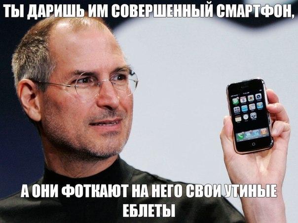 совершенный смартфон