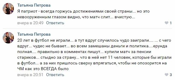 ногомячебатхёрт_1