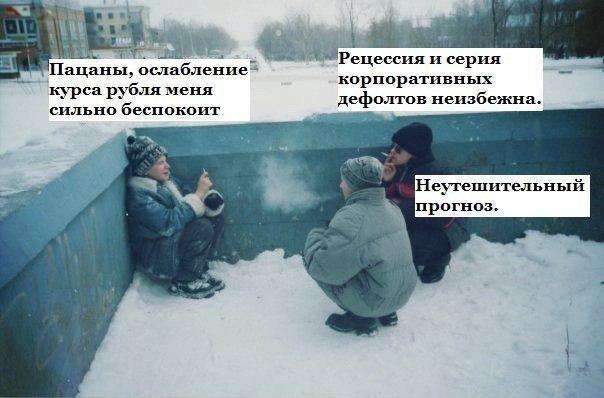 эксперты по экономике