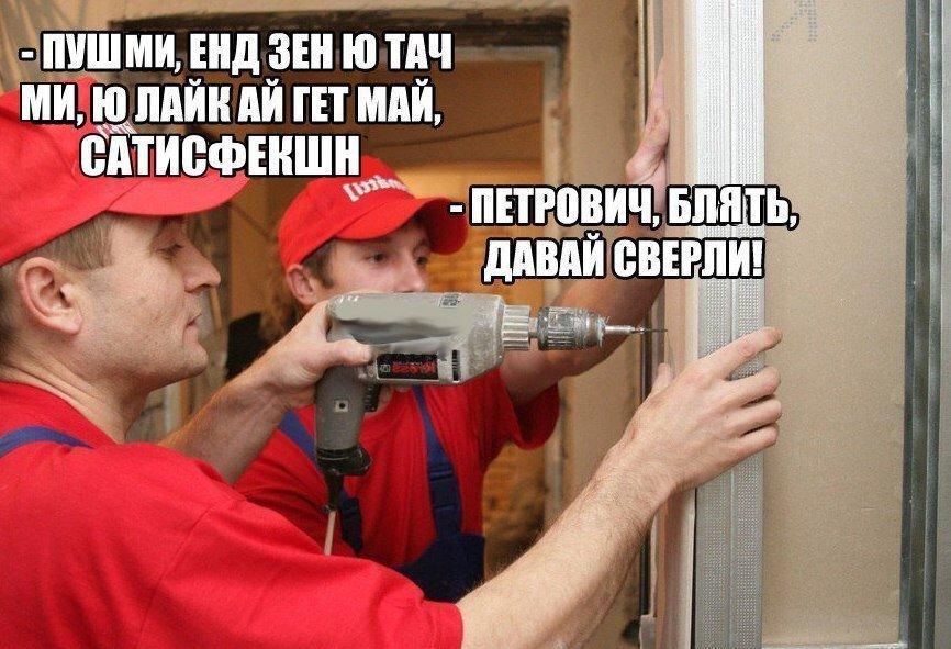 сатисфекшн