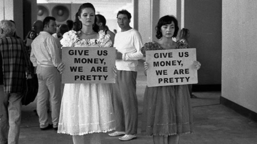 платите нам
