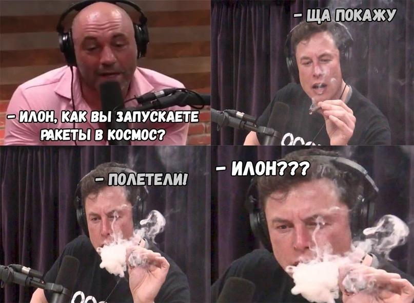 Маск и ракеты