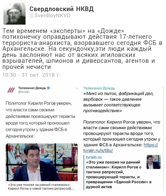 Жлобицкий_2