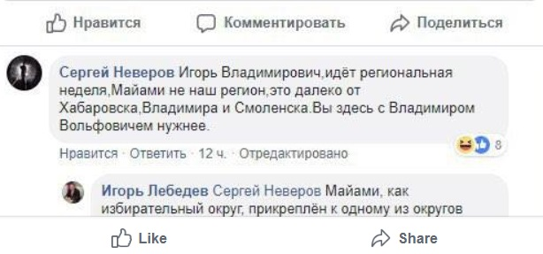 сын Жириновского_2