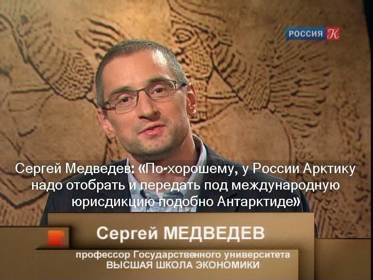 полный Медведев