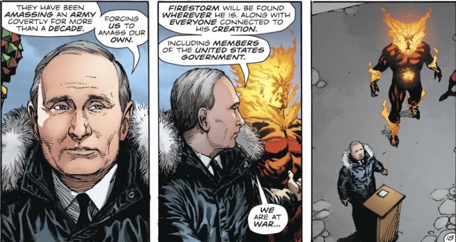 Путин и супергерои