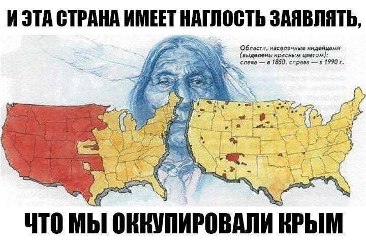 американская наглость