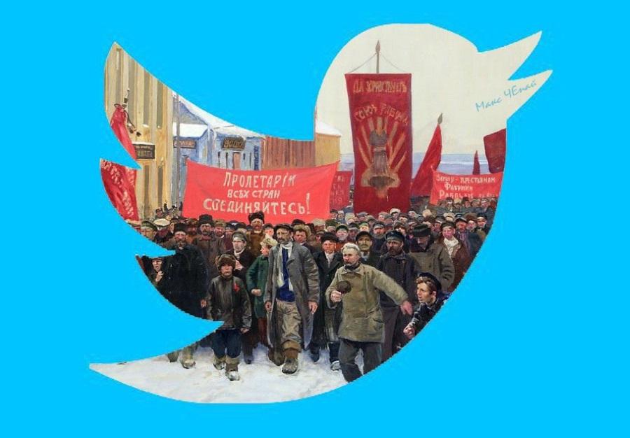 Красный Твиттер