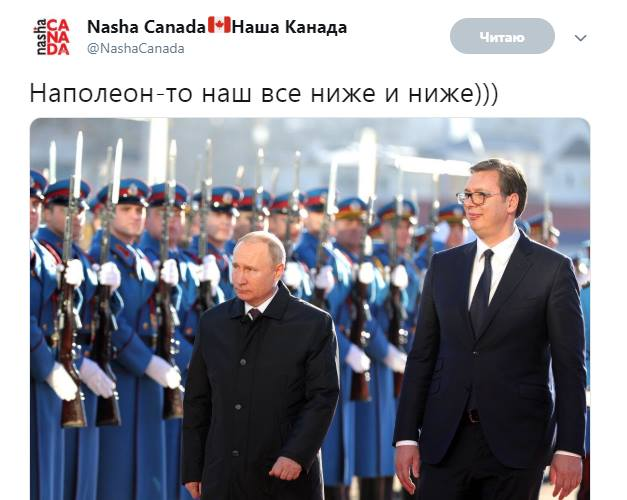 НашаКанада_1
