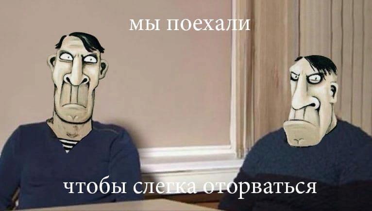 Боширов и Петров_2