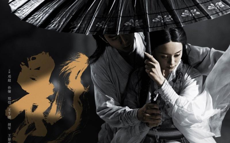 Тень Чжана Имоу
