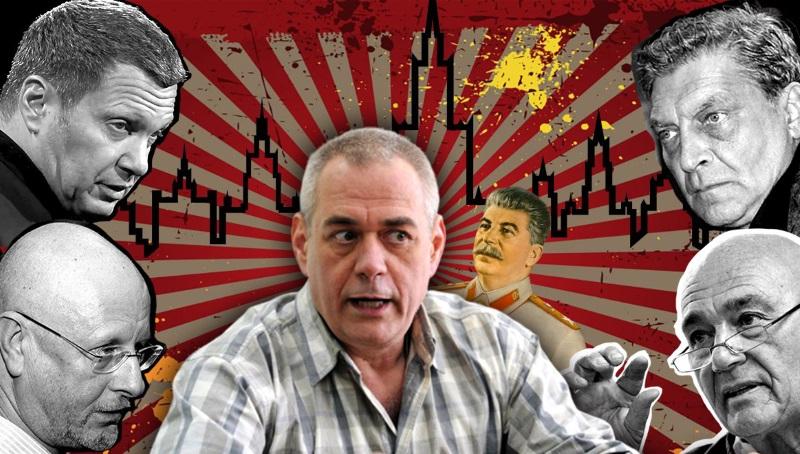 Доренко и Сталин