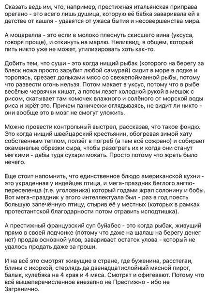 желудочно-ориентированная оппозиция_3