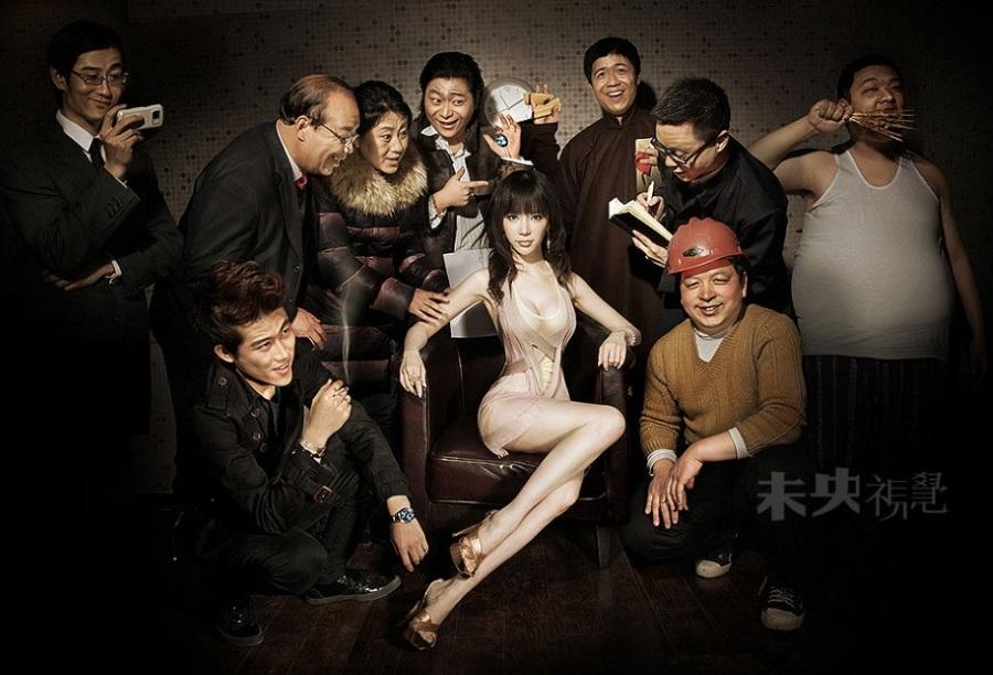 китайские женихи