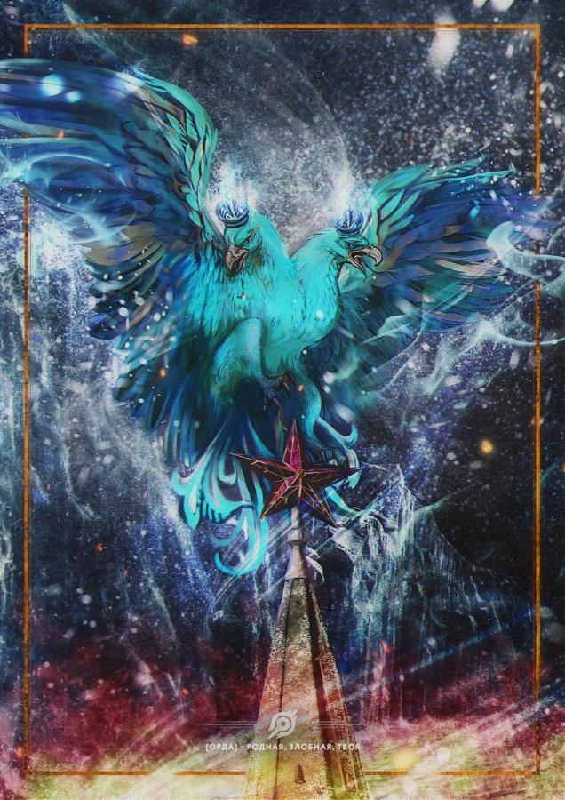 орёл над звездой
