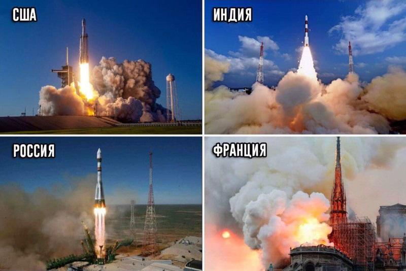 французская космическая программа