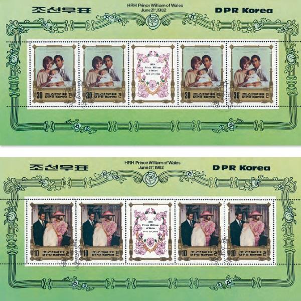 северокорейские марки с Дианой