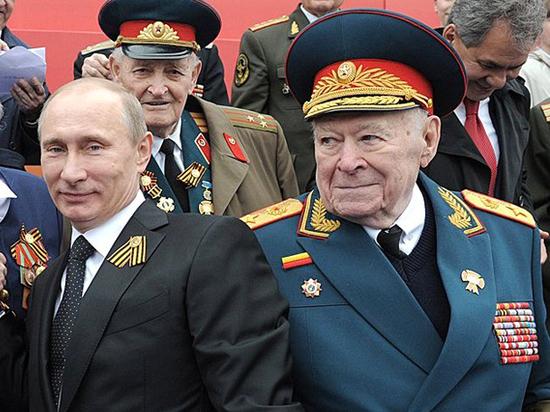 Путин и Бобков