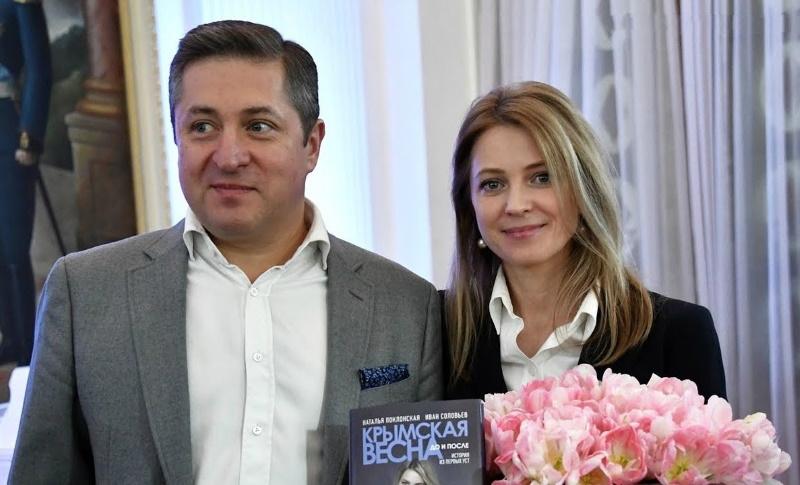 Няш-Мяш с мужем