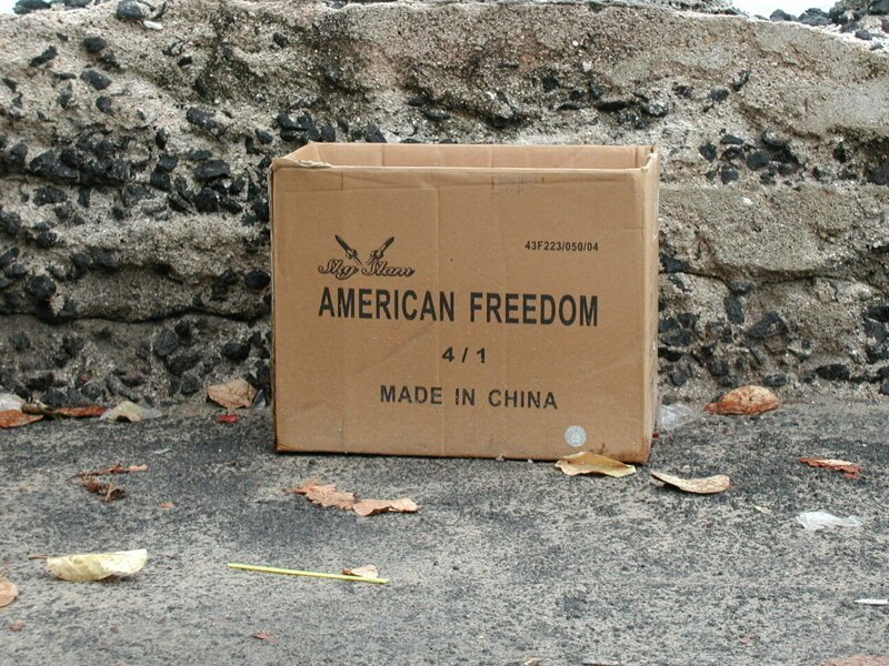 сделано в Китае_1